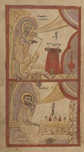 manuscrit syriaque