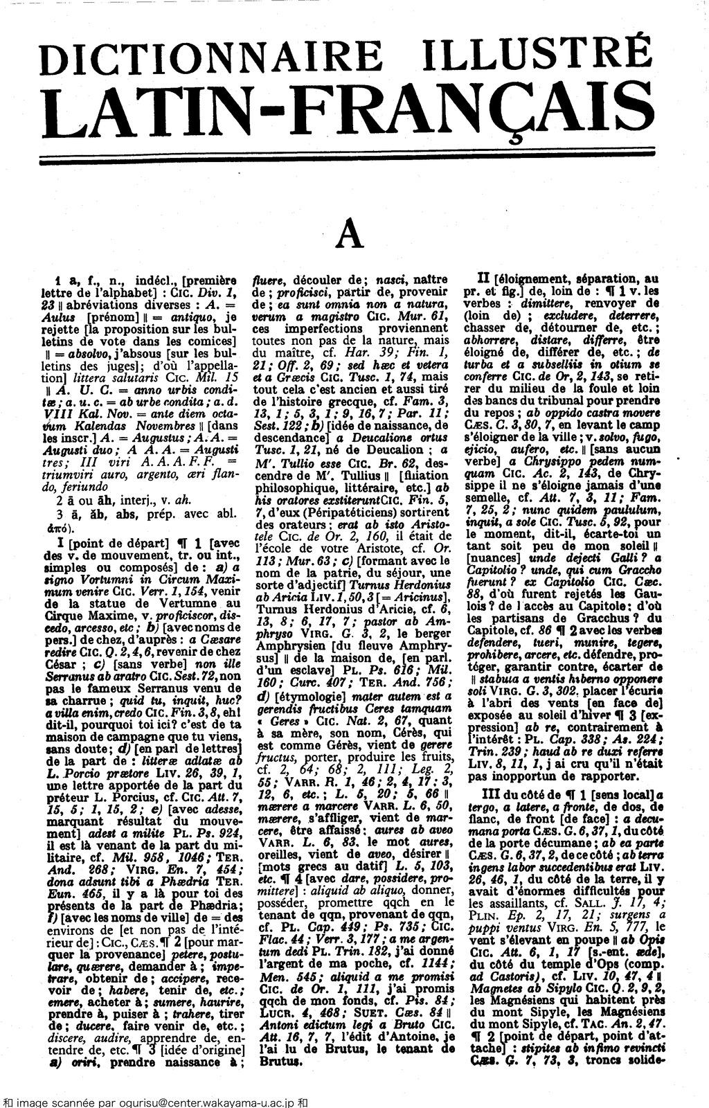 Dictionnaire - Lundi de pentecote signification ...
